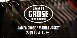 JAMESGROSE ジェームスグロース MANILAJACKET(マニラ ジャケット) 2017年 4月下旬~5月上旬に入荷