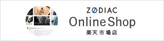 ZODIACのOnlineShop