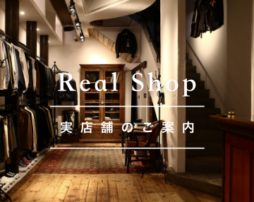ZODIACのReal Shop