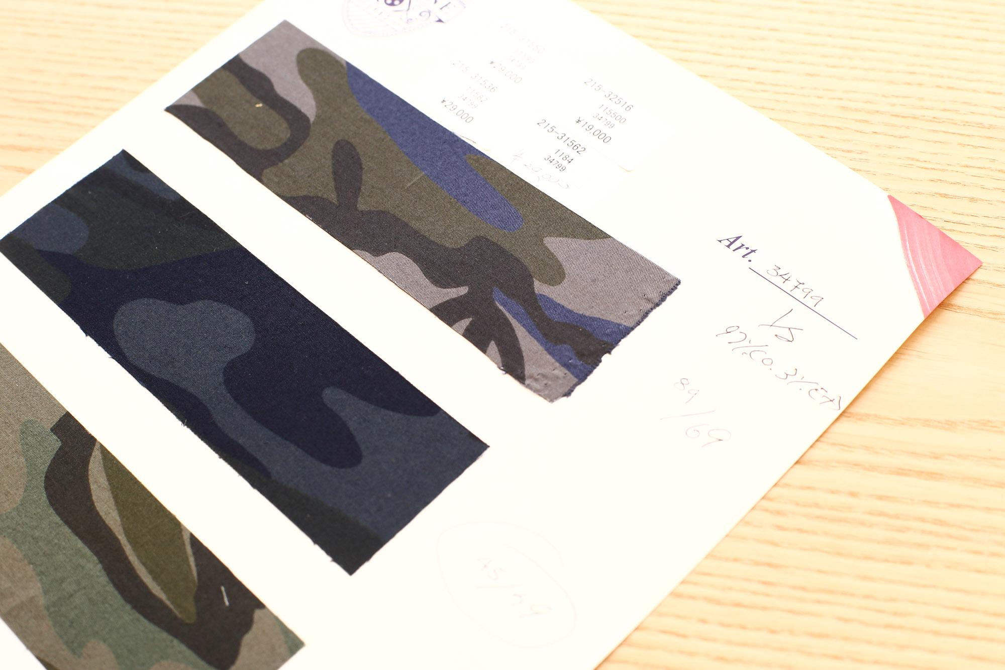 J.W.BRINE J.W.ブライン ワークパンツ カーゴパンツ チノパンツ スラックス スリムフィット 愛知 名古屋 ZODIAC 取扱い 2017 春夏 展示会ショートパンツ 迷彩 カモ柄