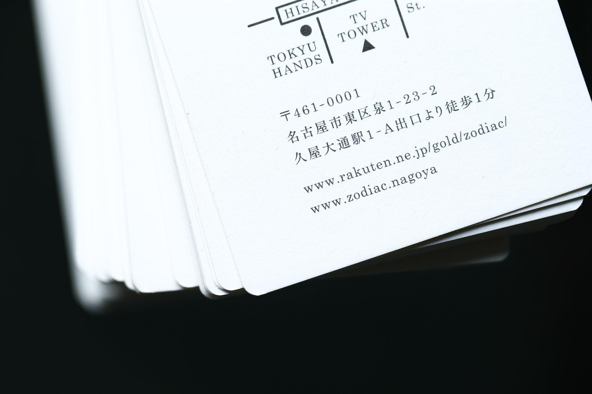 ZODIAC ゾディアック Shop card ショップカード 3階建て Building www.zodiac.nagoya ZODIAC ゾディアック 愛知 名古屋 洋服屋 セレクトショップ アメリカ イタリア イギリス adidas / アディダス  ALESSANDRO GHERARDI / アレッサンドロ ゲラルディ  Allen Edmonds / アレンエドモンズ  ANDERSEN-ANDERSEN / アンデルセン アンデルセン  Barbour / バブアー  BOGLIOLI / ボリオリ  BROOKS / ブルックス  BROOKS HERITAGE / ブルックスヘリテージ  CAMBER / キャンバー  CENTINELA / センチネラ  Champion / チャンピオン  CINQUANTA / チンクアンタ  CONVERSE / コンバース  CORONADO LEATHER / コロナドレザー  Crescent Down Works / クレセントダウンワークス  Cuervo / クエルボ  DANNER / ダナー  DSPTCH / ディスピッチ  ENZO BONAFE / エンツォボナフェ  FILSON / フィルソン  Gitman Brothers / ギットマンブラザーズ  Gitman Vintage / ギットマンヴィンテージ  Glanshirt / グランシャツ  Gloverall / グローバーオール  GTA / ジーティーアー  HEINRICH DINKELACKER / ハインリッヒディンケラッカー  Horween Shell Cordovan Leather / ホーウィンシェルコードバンレザー  INCOTEX / インコテックス  INCOTEX SLACKS / インコテックススラックス  INDIVIDUALIZED SHIRTS / インディビジュアライズドシャツ  INVERALLAN / インバーアラン  ISAIA / イザイア  JAMES GROSE / ジェームスグロース  JOHN SMEDLEY / ジョンスメドレー  JULIAN BOOTS / ジュリアンブーツ  JUTTA NEUMANN / ユッタニューマン  J.W.BRINE / J.W.ブライン  Kennett & Lindsell / ケネットアンドリンゼル  Loake England / ロークイングランド  MADE BY SEVEN -REUSE- / メイドバイセブンリユース  Merz b. Schwanen / メルツベーシュヴァーネン  MONTEDORO / モンテドーロ  MOONSTAR / ムーンスター  New Balance / ニューバランス  ORTEGA'S / オルテガ  Pantofola d'Oro / パントフォラドーロ  Radice / ラディーチェ  RICHARD J. BROWN / リチャード ジェイ ブラウン  THE SANDALMAN / ザ・サンダルマン  Sealup / シーラップ  Settefili Cashmere / セッテフィーリカシミア  South Paradiso Leather / サウスパラディソレザー  Vanson Leather / バンソンレザー  VENETIAN CREAM / ベネチアンクリーム  WALSH / ウォルシュ  WHITE'S BOOTS / ホワイツブーツ  Worn By / ウォーンバイ  WORN FREE / ウォーンフリー  ZANONE / ザノーネ