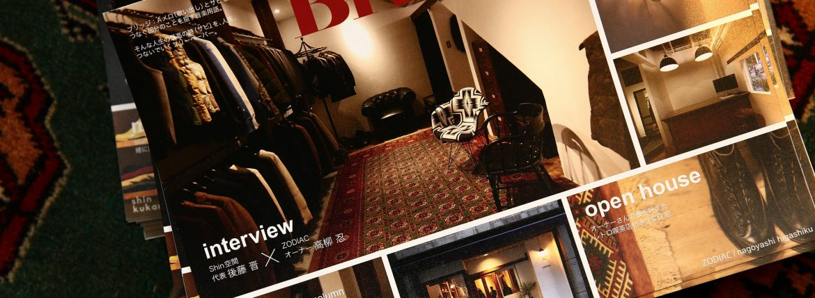 Bridge 2016.11 Vo.03 interviewのイメージ