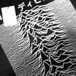 Worn By (ウォーンバイ) Joy Division Japan JOY DIVISION ジョイ・ディヴィジョン Unknown Pleasures アンノウン・プレジャーズ 復刻オフィシャルライセンスTシャツ ロックTシャツ バンドTシャツ BLACK (ブラック) 2017 春夏新作のイメージ
