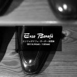 【ENZO BONAFE / エンツォボナフェ・オーダー会開催 / 2017.6.24(sat)-7.02(sun)】【Bonaudo Museum Calf Leather //// ネイビー(ディープブルー)】のイメージ