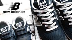 new balance (ニューバランス) 【M1400 BE】 LIMITED EDITION リミテッドエディション レザースニーカー BEIGE (ベージュ・BE) Made in USA (アメリカ製) 2017 春夏新作 newbalance ニューバランス1400 愛知 名古屋 ZODIAC ゾディアック nbm1400 M1400