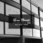 【ENZO BONAFE / エンツォボナフェ・オーダー会開催 / 2017.6.24(sat)-7.02(sun)】のイメージ
