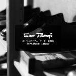 【ENZO BONAFE / エンツォボナフェ・オーダー会開催 / 2017.6.24(sat)-7.02(sun)】【Bonaudo Museum Calf Leather /// ネイビー(ディープブルー)】のイメージ