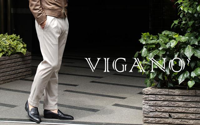 VIGANO / ヴィガーノのブランド画像
