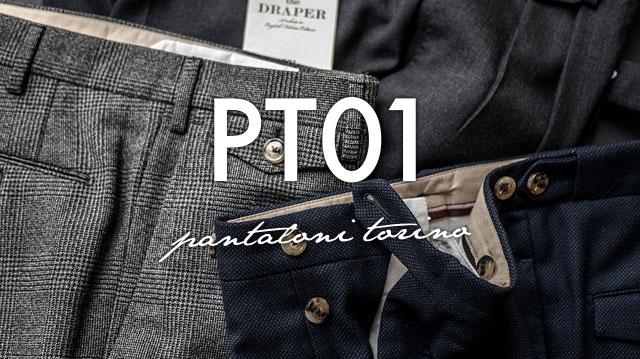 PT01 / ピーティーゼロウーノのブランド画像