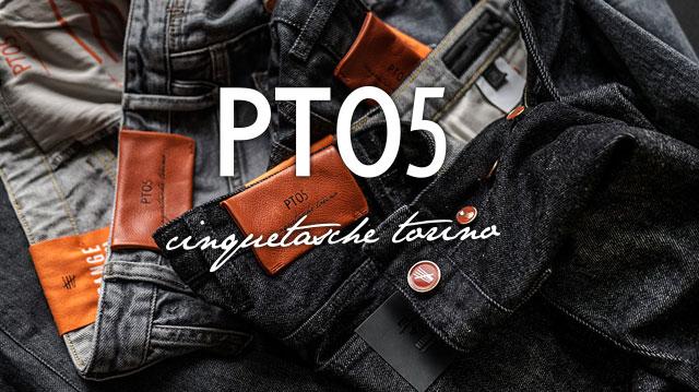 PT05 / ピーティーゼロチンクエのブランド画像