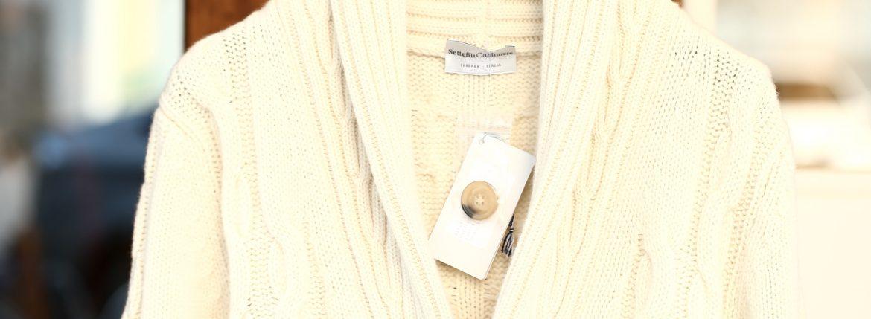 Settefili Cashmere (セッテフィーリ カシミア) Shawl Collar Cardigan (ショールカラーカーディガン) ウール カシミア ローゲージ ニット カーディガン OFF WHITE (オフホワイト・MC020) made in italy (イタリア製) 2017秋冬新作のイメージ