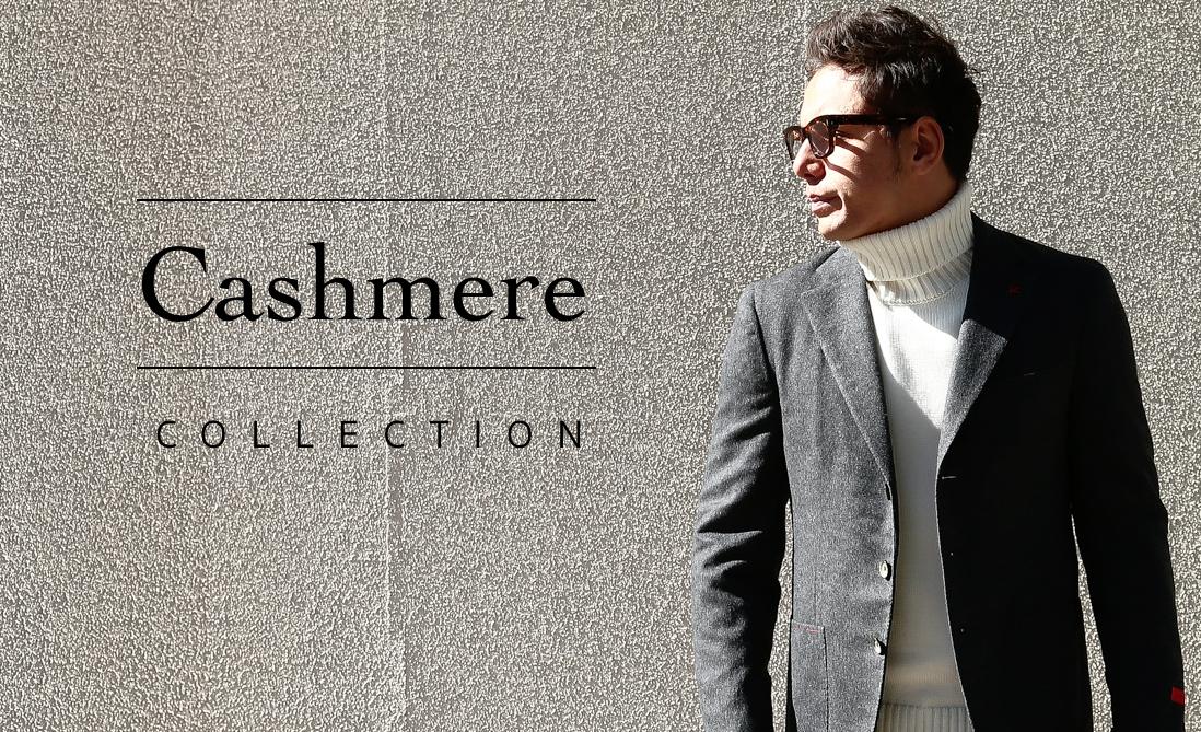 Cashmere Collection / カシミアコレクションのブランド画像