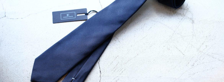 FRANCO BASSI (フランコバッシ) SOLID TIE (ソリッドタイ) シルク ソリッド ネクタイ NAVY (ネイビー・17) Made in italy (イタリア製) 2018 春夏新作のイメージ