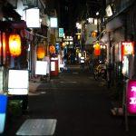 HIROSHI TSUBOUCHI(ヒロシツボウチ) // 東京 中野