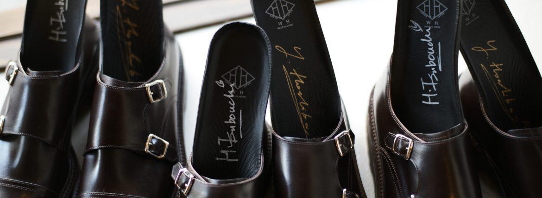 WH (ダブルエイチ) 【WH-0300】 Double Monk Strap Shoes (干場氏 スペシャル モデル) Cruise Last (クルーズラスト) ダブルモンクストラップシューズ DARK BROWN (ダークブラウン) MADE IN JAPAN (日本製) 2018 春夏新作 【干場氏、坪内氏の直筆サイン入り】【ZODIAC限定 スペシャルアイテム】 wh 干場さん 干場スペシャル FORZASTYLE フォルザスタイル 愛知 名古屋 ZODIAC ゾディアック