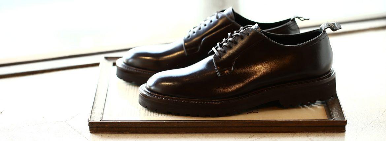 WH(ダブルエイチ) WH-0001(WHS-0001) Plane Toe Shoes (干場氏 スペシャル モデル) Cruise Last (クルーズラスト) ANNONAY Vocalou Calf Leather プレーントゥシューズ DARK BROWN (ダークブラウン) MADE IN JAPAN(日本製) 2018 春夏新作   【干場氏、坪内氏の直筆サイン入り】【ZODIAC限定 スペシャルアイテム】のイメージ