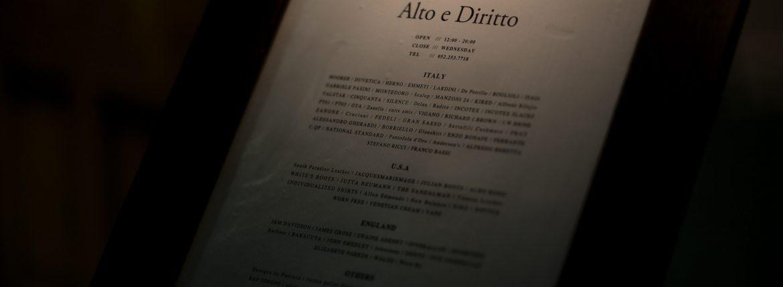 Alto e Diritto / アルト エ デリットのイメージ