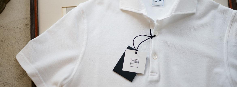 FEDELI (フェデーリ) Piquet Polo Shirt (ピケ ポロシャツ) カノコ ポロシャツ WHITE (ホワイト・41) made in italy (イタリア製) 2019 春夏新作のイメージ