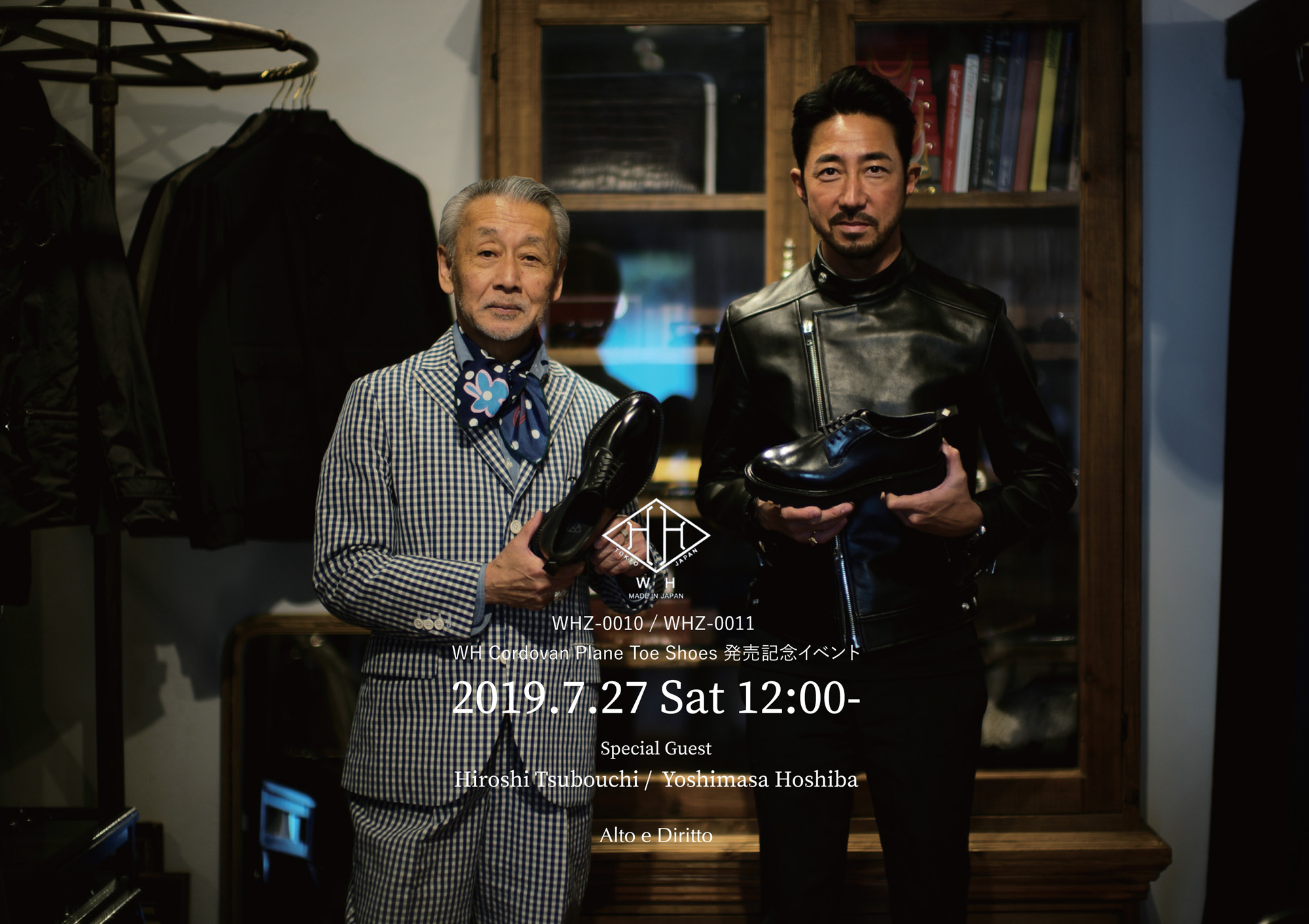 WH Cordovan Plane Toe Shoes WHZ-0010,WHZ-0011 発売記念イベント 2019.7.27 Sat 12:00~ // Special Guest 坪内浩さん,干場義雅さん ダブルエイチ コードバン altoediritto アルトエデリット