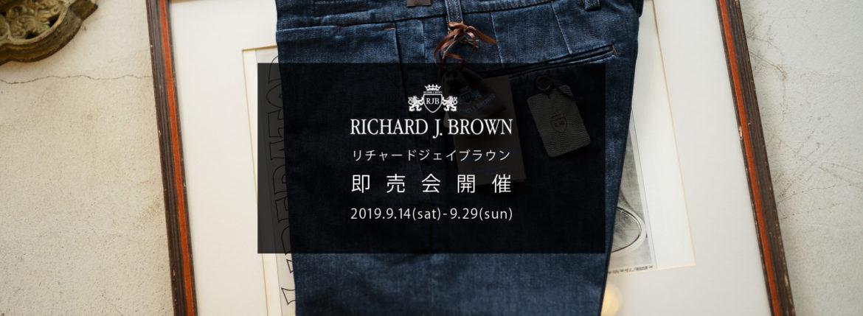 【RICHARD J.BROWN / リチャードジェイブラウン・即売会開催 / 2019.9.14(Sat)-9.29(sun)】【SINGAPORE.T41.WOOD】のイメージ