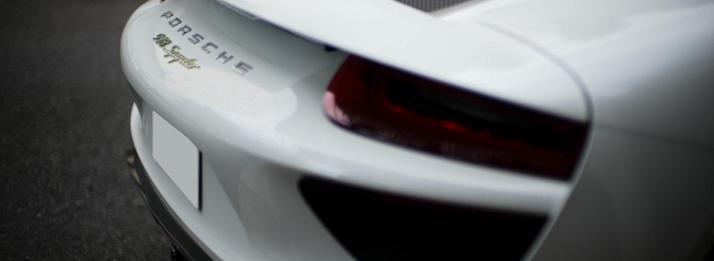 Porsche 918 Spyderのイメージ