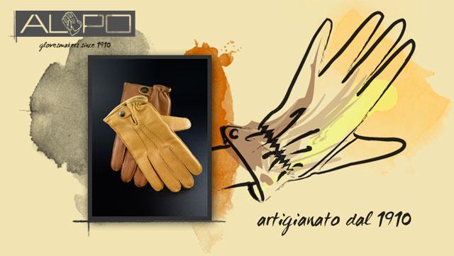 ALPO / アルポのブランド画像