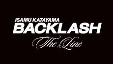 ISAMU KATAYAMA 片山勇 BACKLASH バックラッシュ レザージャケット THE LINE ザライン 愛知 名古屋 altoediritto アルトエデリット クロコダイル パイソン ダブルライダース シングルライダース