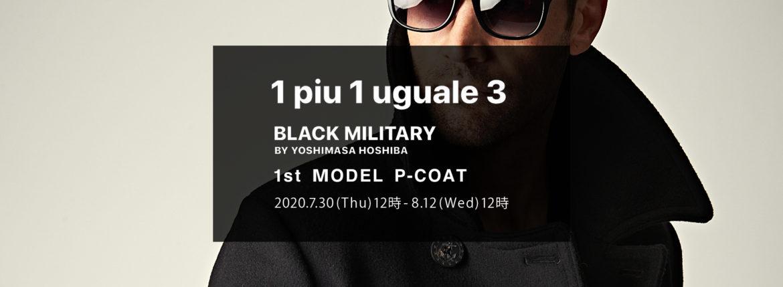 1PIU1UGUALE3 (ウノピュウノウグァーレトレ) BLACK MILITARY BY YOSHIMASA HOSHIBA (ブラックミリタリー バイ 干場義雅) 13 STAR 10 BUTTON P-COAT (13スター 10ボタン Pコート) MOGAMI DRAP SUPER FINE MERINO WOOL CASHMERE MELTON (スーパーファインメリノウール カシミア メルトン) ピーコート BLACK (ブラック) MADE IN JAPAN (日本製) 2020 秋冬 【Special Model】【ご予約受付中】【2020.7.30(Thu).12時~2020.8.12(Wed).12時】のイメージ