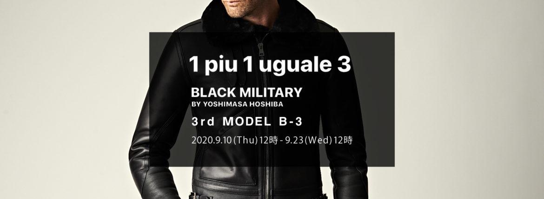 1PIU1UGUALE3 (ウノピュウノウグァーレトレ) BLACK MILITARY BY YOSHIMASA HOSHIBA (ブラックミリタリー バイ 干場義雅) B-3 FLIGHT JACKET (B-3 フライトジャケット) SUPER FINE MERINO MUTON ENTREFINO LAMB LEATHER ムートンジャケット BLACK (ブラック) MADE IN JAPAN (日本製) 2020 秋冬 【Special Model】【ご予約受付中】【2020.9.10(Thu).12時~2020.9.23(Wed).12時】のイメージ
