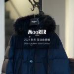 """MOORER """"BARBIERI-LL"""" Wool.Cashmere Down Coat 2021AW /// BEIGE(ベージュ・32),FUMO(ライトブラウン・34),BROWN(ブラウン・36),ANTRACITE(チャコール・05),BLUE GREY(ブルーグレー・75),BLUE(ネイビー・77),NERO(ブラック・08) 【2021 秋冬 受注会開催 2020.12.14(Mon)~2020.12.26(Sat)】のイメージ"""