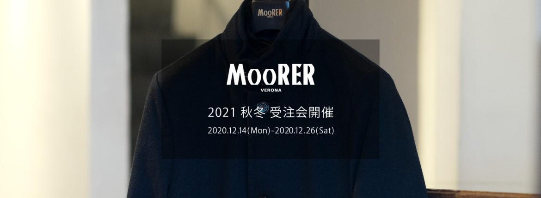 "MOORER ""BOND-FUR-CS"" Cashmere Down Coat 2021AW /// NOCCIOLA(ライトブラウン・33),MORO(ダークブラウン・36),GREY(グレー・03),ANTRACITE(チャコール・05),BLUE(ブルー・76),NERO(ブラック・08) 【2021 秋冬 受注会開催 2020.12.14(Mon)~2020.12.26(Sat)】のイメージ"