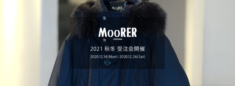 "MOORER ""HELSINKY-ADS"" Nylon Down Coat 2021AW /// MARMO(グレー・30),TORTORA(グレージュ・33),BEAVER(ブラウン・34),ANTRACITE(チャコール・05),DARK BLUE(ダークネイビー・78),NERO(ブラック・08) 【2021 秋冬 受注会開催 2020.12.14(Mon)~2020.12.26(Sat)】のイメージ"