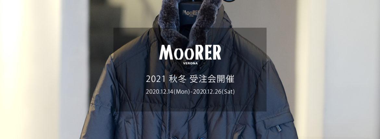 "MOORER ""MORRIS-KM"" Nylon Down Jacket 2021AW /// VISONE(グレージュ・33),MARMOTTA(ブラウン・35),BOSCO(オリーブ・56),LAVAGNA(ブルー・07),ANTRACITE(チャコール・05),BLUE(ネイビー・78),NERO(ブラック・08) 【2021 秋冬 受注会開催 2020.12.14(Mon)~2020.12.26(Sat)】のイメージ"