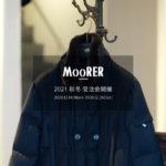 """MOORER """"MORRIS-L"""" Wool Cashmere Down Jacket 2021AW /// BEIGE(ベージュ・32),GRIGIO(グレー・03),BROWN(ブラウン・36),FOREST(オリーブ・55),ANTRACITE(チャコール・05),BLUE GREY(ブルーグレー・75),BLUE(ネイビー・77),NERO(ブラック・08) 【2021 秋冬 受注会開催 2020.12.14(Mon)~2020.12.26(Sat)】のイメージ"""