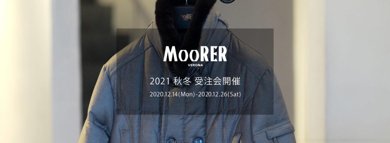 """MOORER """"SIRO-L"""" Wool Cashmere Down Jacket 2021AW /// BEIGE(ベージュ・32),GRIGIO(グレー・03),BROWN(ブラウン・36),FOREST(オリーブ・55),ANTRACITE(チャコール・05),BLUE GREY(ブルーグレー・75),BLUE(ネイビー・77),NERO(ブラック・08) 【2021 秋冬 受注会開催 2020.12.14(Mon)~2020.12.26(Sat)】のイメージ"""