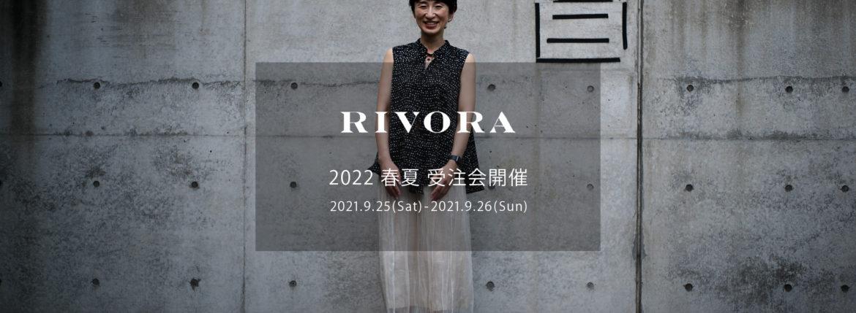 RIVORA / リヴォラ 【2022 春夏 受注会開催 2021.9.25(sat)~2021.9.26(sun)】【Brand manager // Yumi Aotaさん  9/25,9/26ご来店】のイメージ